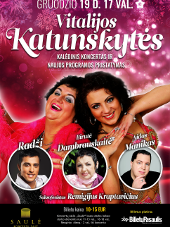 Plakatas_Katunskyte2015